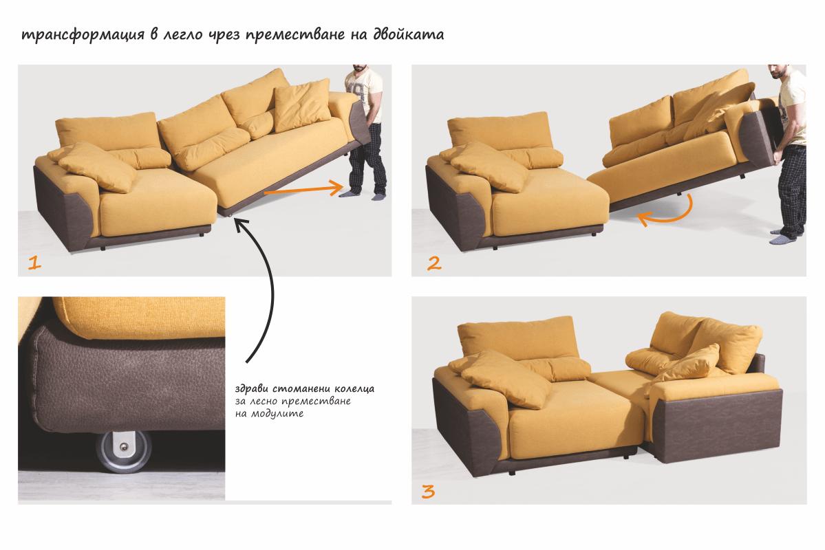 Мека мебел Chill Out Дивани Ергодизайн