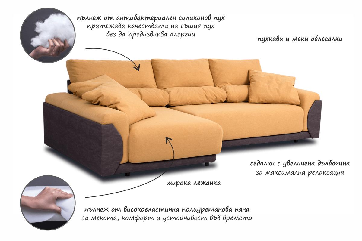 Мека мебел Chill Out  Ергодизайн